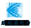 广东致远盛电力工程有限公司
